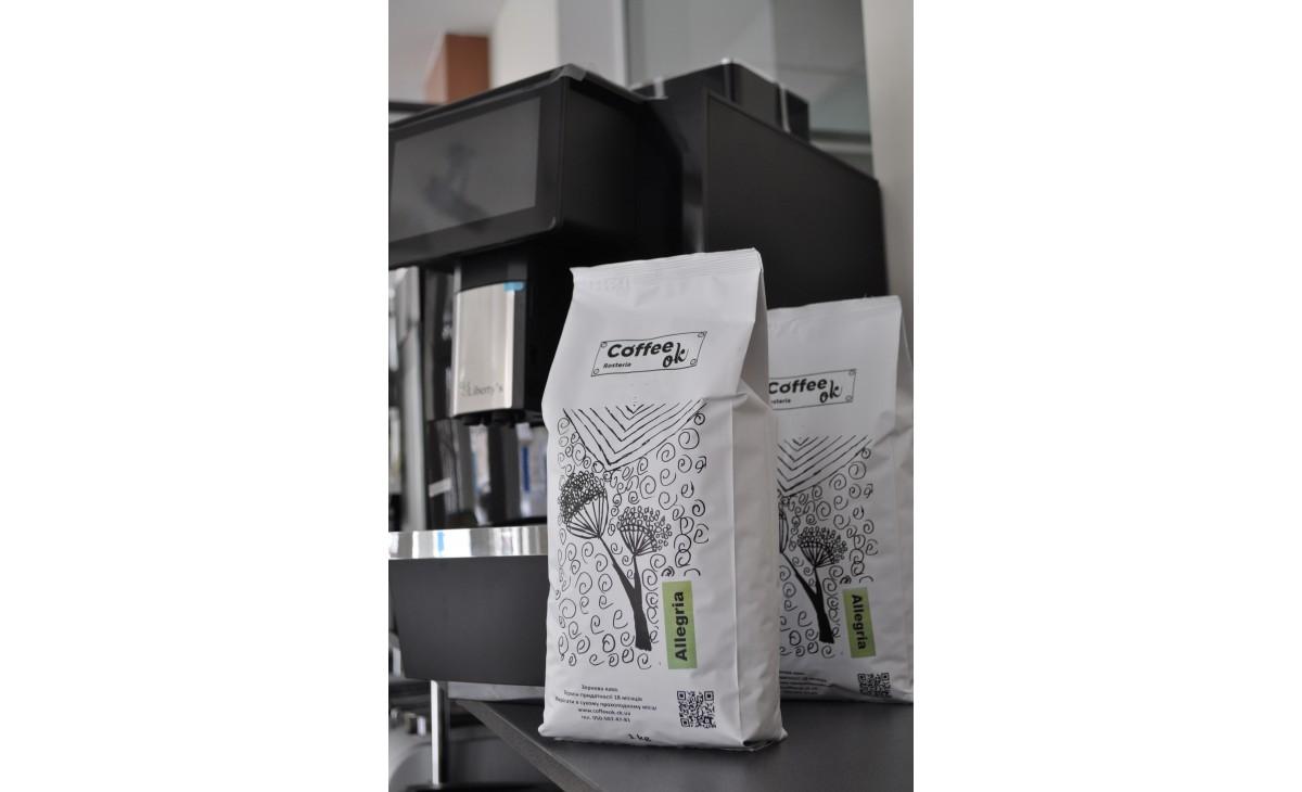 Кофе- вкусно и  доступно!