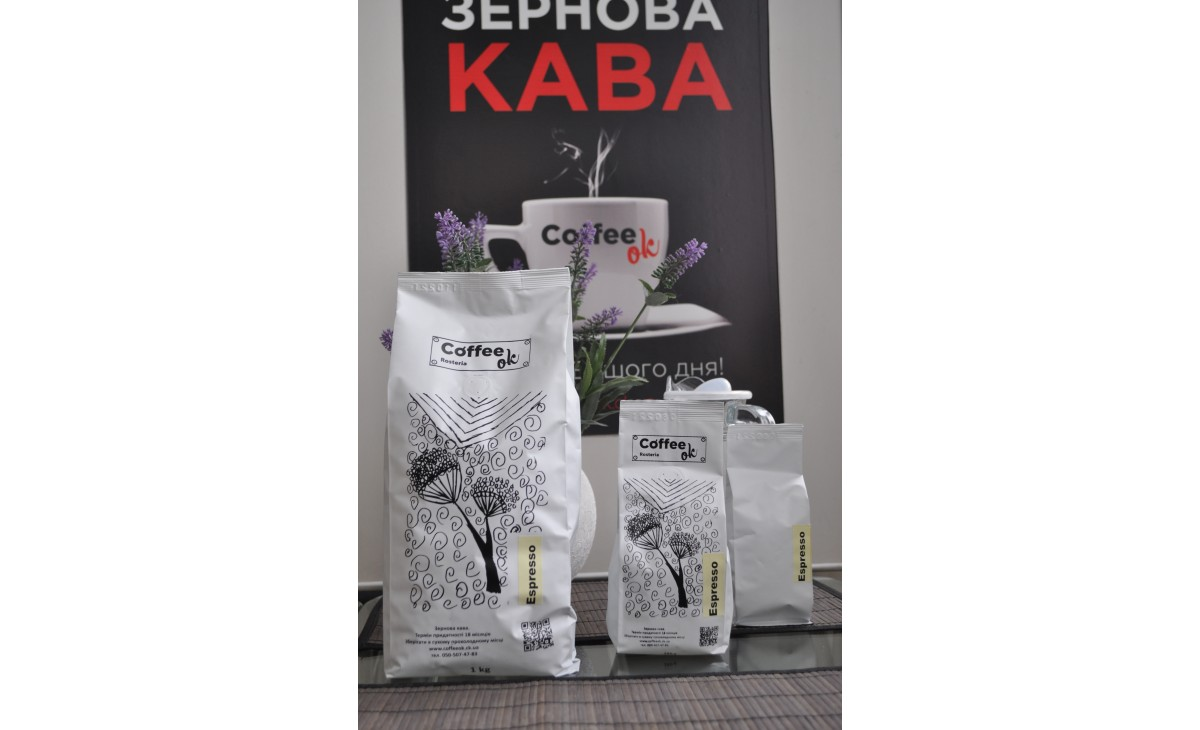 Свежеобжаренный кофе от КофиОК!